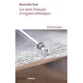 Les mots Français d'origines hébraïques - Petit lexique